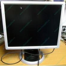 "Монитор 19"" Belinea 10 19 20 (11 19 02) царапина на экране (Электросталь)"