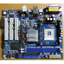 Материнская плата ASRock P4i65G socket 478 (без задней планки-заглушки)  (Электросталь)