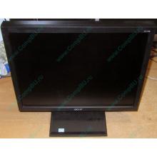 """Монитор 17"""" TFT Acer V173 в Электростали, монитор 17"""" ЖК Acer V173 (Электросталь)"""