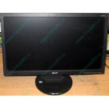 """Монитор 18.5"""" TFT Acer V193HQ Db (Электросталь)"""