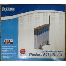 WiFi ADSL2+ роутер D-link DSL-G604T в Электростали, Wi-Fi ADSL2+ маршрутизатор Dlink DSL-G604T (Электросталь)